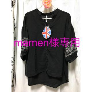 しまむら - しまむら HK  WORKS LONDON  刺繍バルーン袖スモック LLサイズ
