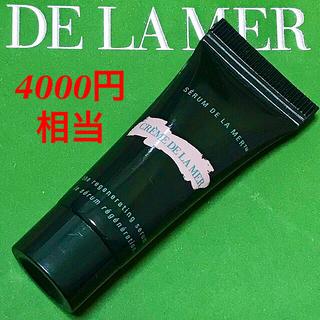 ドゥラメール(DE LA MER)の4000円相当♡新品♡ドゥラメール♡ザ・RG セラム/美容液♡ドゥ・ラ・メール(美容液)
