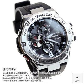 G-SHOCK - G-STEELスマートフォン リンク GST-B100-1AJF【返品無料対応】