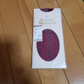 ヴィヴィアンウエストウッド(Vivienne Westwood)の靴下(ソックス)