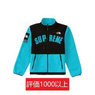 Supreme - TNF Arc Logo Denali Fleece Jacket 青XL