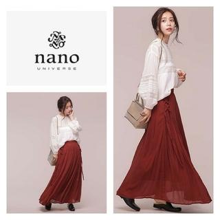 ナノユニバース(nano・universe)のナノユニバース★マキシスカート★ブラウン★ロングスカート★フリーサイズ(ロングスカート)