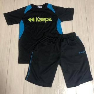 ケイパ(Kaepa)のケイパ 半袖セットアップ スポーツウエア(その他)