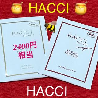 HACCI - 2400円相当♡HACCI ハッチ🐝パーフェクトフェイスオイル エスケーピオン