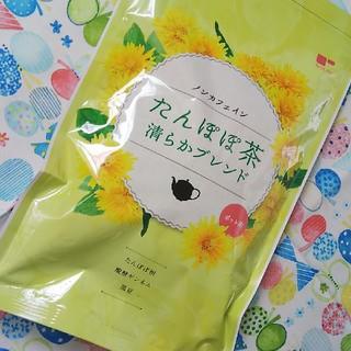 Tea Life - たんぽぽ茶 清らかブレンド ティーライフ ポット用
