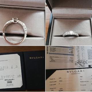 ブルガリ(BVLGARI)のブルガリ デディカータ ア ヴェネチア リング 婚約指輪0.3カラット 鑑定書有(リング(指輪))