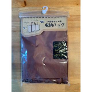 アカチャンホンポ - 【新品】お昼寝布団収納バッグ