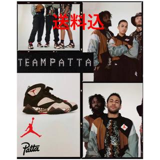 NIKE - Jordan Jumpman x Patta Track Jacket Lサイズ