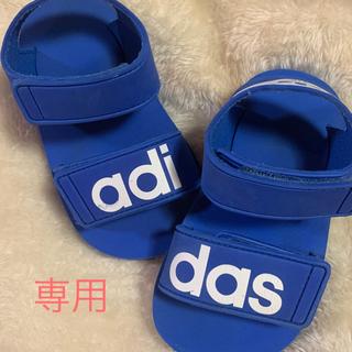 adidas - アディダス キッズサンダル 14cm  今月のみ値下げ