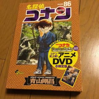 名探偵コナン86 限定DVD付