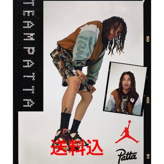 Jordan Jumpman x Patta Track Jacket Mサイズ