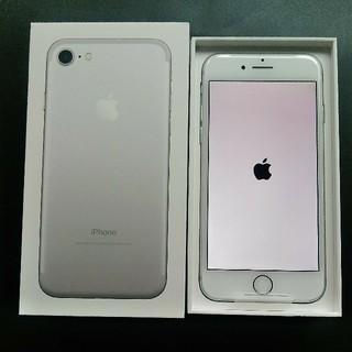 iPhone - 新品★docomo iPhone7 32GB  simフリー ネットワーク制限○