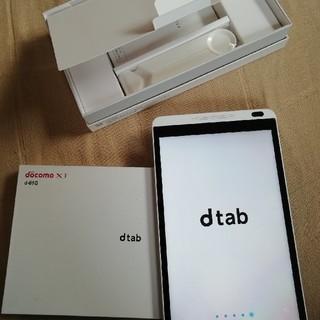 エヌティティドコモ(NTTdocomo)のdtab.d01G美品電池持ち良し(タブレット)