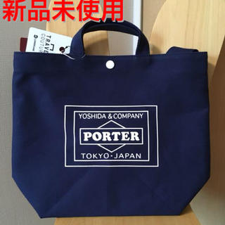 PORTER - 新品未使用 ★ TRAVEL COUTURE by LOWERCASE