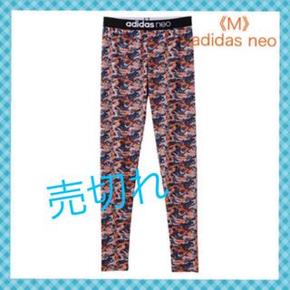 adidas - 【アディダスネオ】 メンズ プリントタイツ オレンジ系《M》  TAD-2O①M