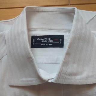 鎌倉シャツ 長袖ワイシャツ