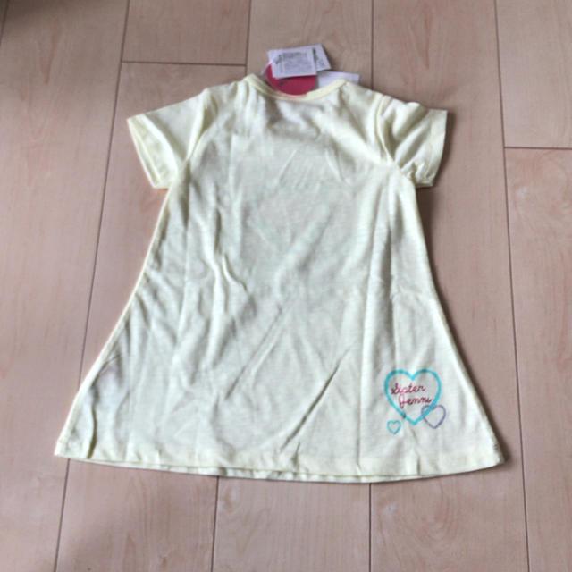 JENNI(ジェニィ)のSISTER JENNI 半袖フレアTシャツ 95 キッズ/ベビー/マタニティのキッズ服 女の子用(90cm~)(Tシャツ/カットソー)の商品写真