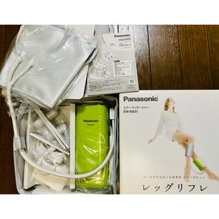 パナソニック(Panasonic)のPanasonic エアーマッサージャー レッグリフレ新品(フットケア)