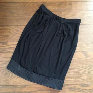 アンテプリマ(ANTEPRIMA)の美品  アンテプリマ ジャージ素材 スカート 36サイズ(ひざ丈スカート)