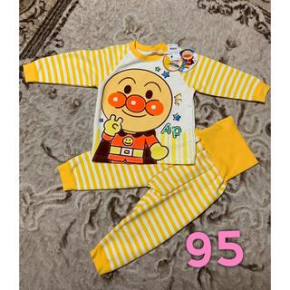 アンパンマン(アンパンマン)のアンパンマン  パジャマ 黄色 長袖 新品 タグ 腹巻 95(パジャマ)