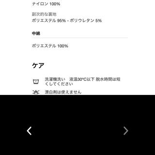 アディダス(adidas)のoriginals TRACK SHORTS CW5152 ブラック XL(O)(ショートパンツ)