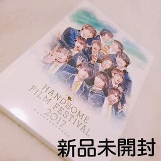 ハンサム2017 DVD