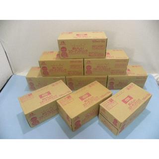 モリナガセイカ(森永製菓)のおいしいコラーゲンドリンク【まとめ買い】 125ml×12本×9箱 ピーチ味(その他)