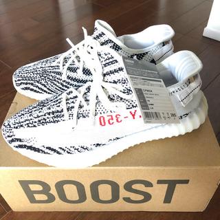 adidas - アディダス Yeezy Boost 350 v2  Zebra  28.5cm