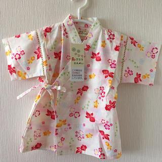 シマムラ(しまむら)の新品 こども  甚平 100(甚平/浴衣)