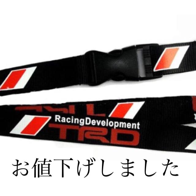 トヨタ(トヨタ)のトヨタ☆ネックストラップ 自動車/バイクの自動車(車外アクセサリ)の商品写真