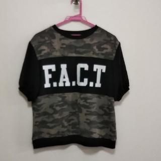 しまむら - 迷彩Tシャツ