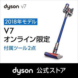 Dyson - Dyson V7 ダイソン SV11FFOLB 2018 掃除機 フトンツール