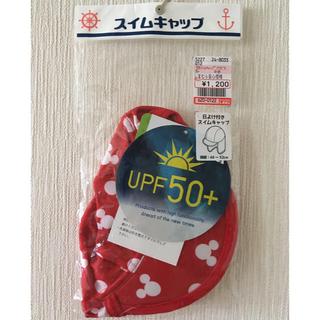 シマムラ(しまむら)の新品 こども スイムキャップ ミニー フリーサイズ(水着)