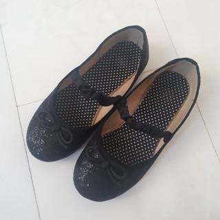 ジーユー(GU)の靴 女の子 20cm(その他)