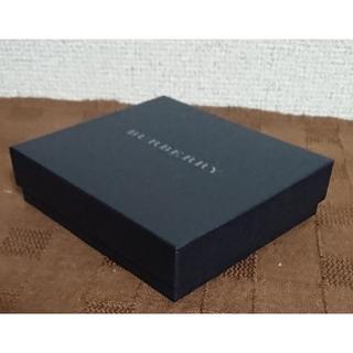 バーバリー(BURBERRY)の【美品】バーバリー・二つ折り財布用空箱(折り財布)