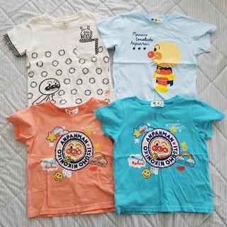 アンパンマン(アンパンマン)のアンパンマンTシャツ4枚セット(Tシャツ/カットソー)