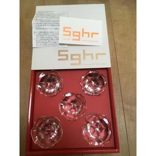 スガハラ(Sghr)のsghrガラス箸置き(カトラリー/箸)