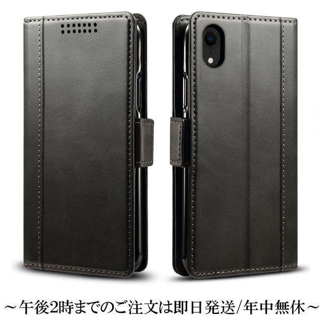 グッチ アイフォーンx ケース 手帳型 、 iPhone XR レザーケース Blackの通販 by bmk's shop|ラクマ