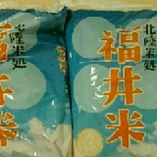 お米10kg