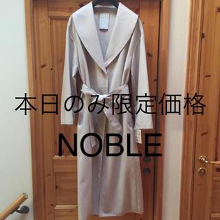 ノーブル(Noble)の新品未使用 NOBLEガウンコート(ガウンコート)