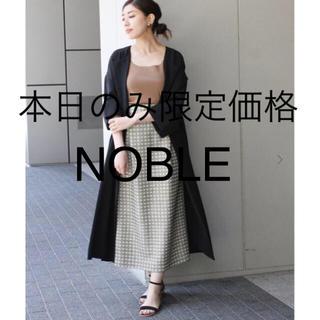 ノーブル(Noble)の新品未使用 NOBLEガウンコート(ロングコート)