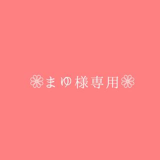 ダイヤモンドシャ(ダイヤモンド社)の【美品・即送可】嫌われる勇気 アドラー ダイヤモンド社(ノンフィクション/教養)