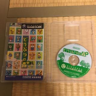 ニンテンドーゲームキューブ(ニンテンドーゲームキューブ)のゲームキューブ どうぶつの森+(家庭用ゲームソフト)