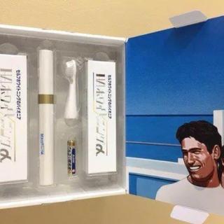 【送料無料♪】HAホワイトニングα 未使用品 光触媒歯磨き