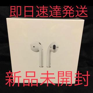 Apple - 本日最終価格AirPods2 ワイヤレス対応 定価割れ