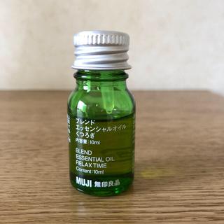 ムジルシリョウヒン(MUJI (無印良品))のブレンド エッセンシャルオイル くつろぎ 10ml(アロマオイル)