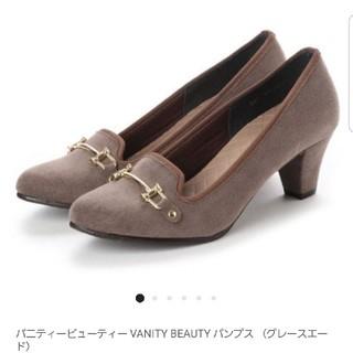 バニティービューティー(vanitybeauty)のパンプス(ハイヒール/パンプス)