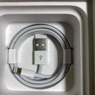 iPhone - 純正iPhone充電ケーブル