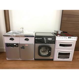 ニホンイクジ(日本育児)の日本育児 ちびっこママ CASDON キッチン&オーブン&洗濯機 セット(その他)