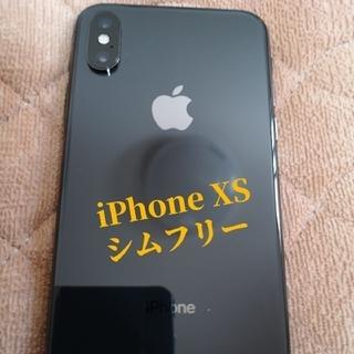 iPhone - 超美品!iPhoneXS シムフリー